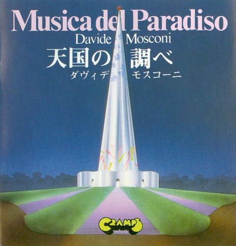 1989_Musica-Paradiso-cd