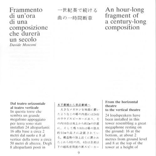 Libretto-CD_p9